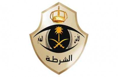 Badge Kepolisian Saudi Arabia