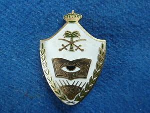 Badge polisi Saudi