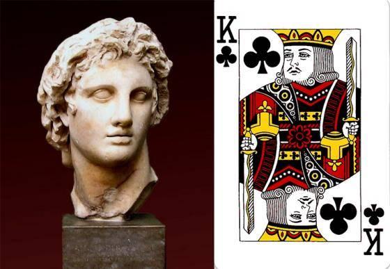 King of Club (King Keriting)