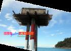 Indonesia & Malaysia Memanas Pasca pembangunan Mercusuar
