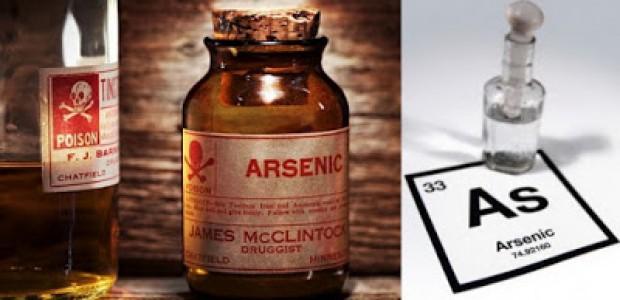 Racun yang Pernah Digunakan untuk Membunuh Manusia