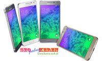 Samsung Galaxy Alpha : Aroma iPhone Rasa Samsung