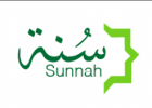Fakta Kebenaran Sunnah dalam Islam